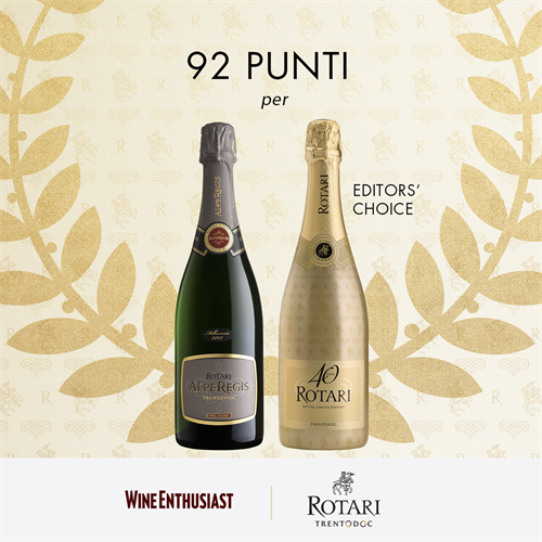 premi_wine_enthusiast(3)